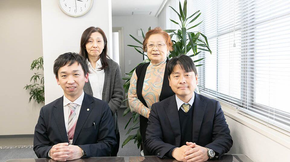 姫路で相続・遺言・成年後見でお悩みなら岡本法務事務所へ