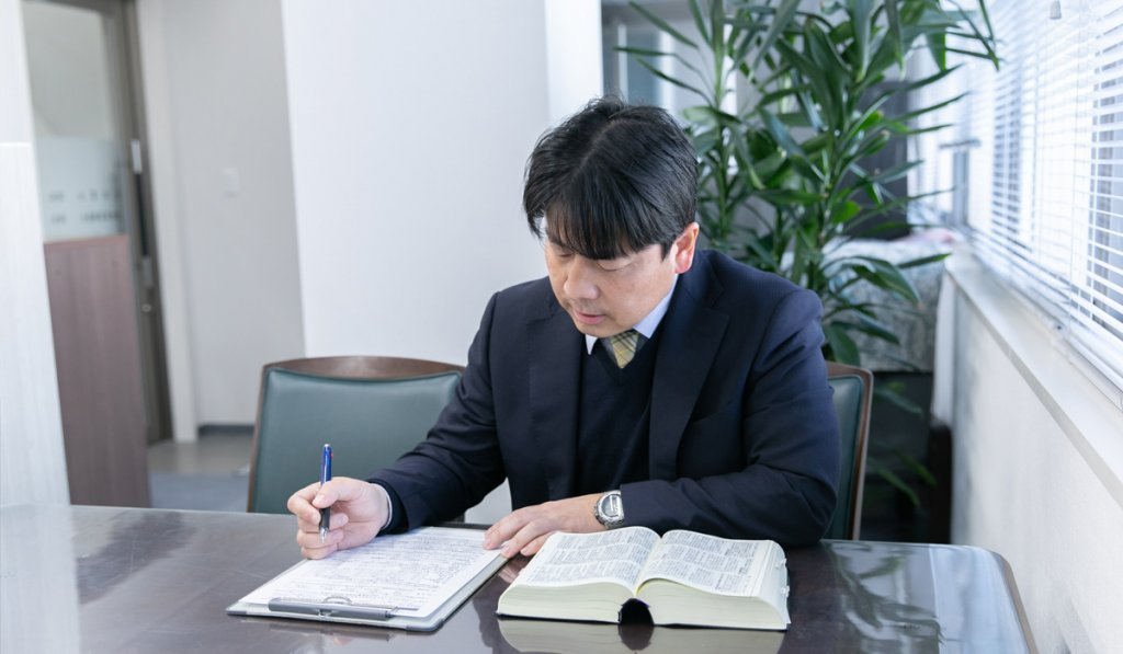 岡本法務事務所 業務内容
